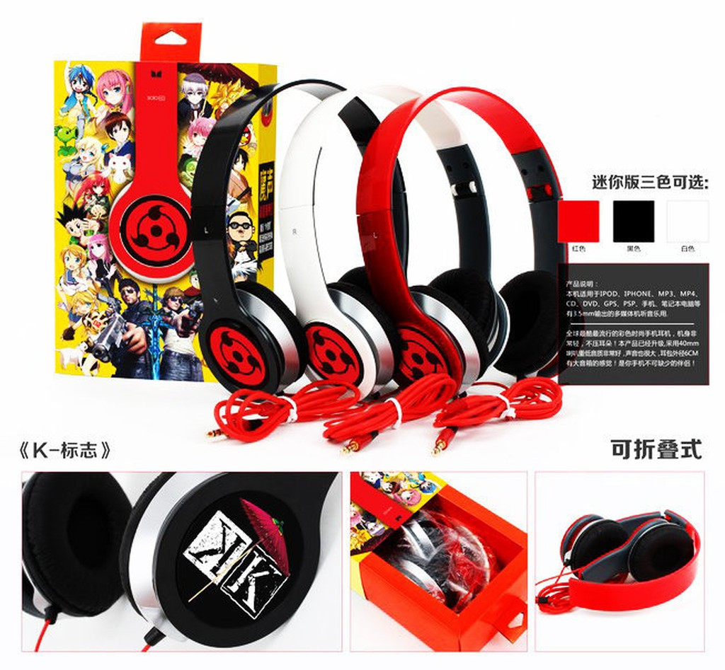 K 動漫魔聲重低音可摺疊耳罩式式耳機可接手機三色K project 伊佐那社NEKO 夜刀