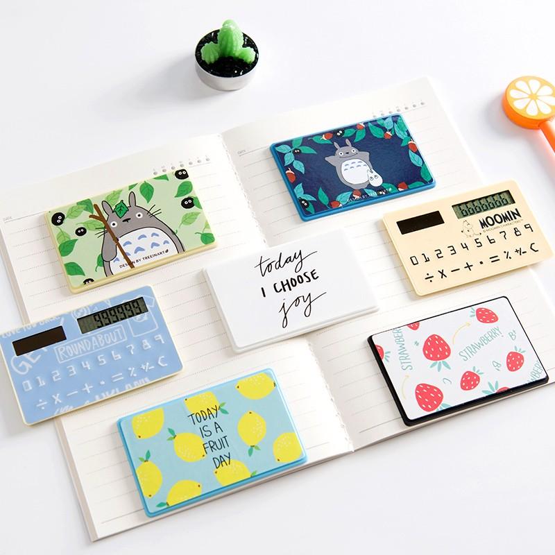 韓國文具萌萌潮迷你卡片式超薄太陽能可愛計算器 便攜小計算機