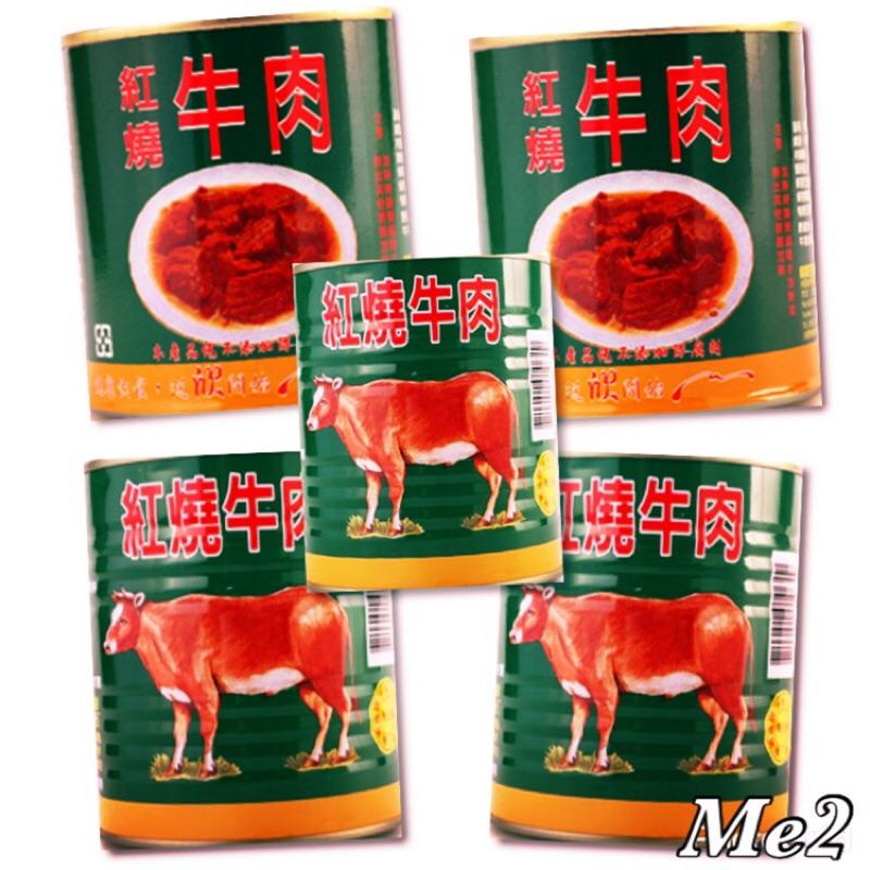 軍用紅燒罐頭、紅燒牛肉罐頭815g