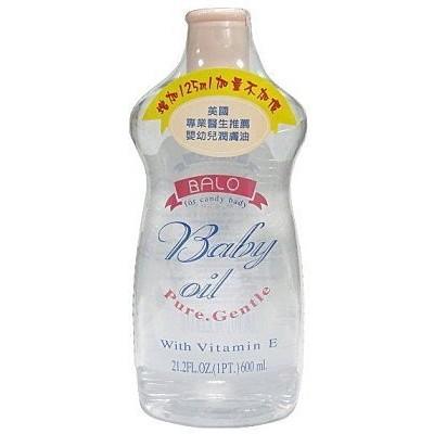 ~露娜小鋪~~°╮老牌BALO 貝蘿嬰兒油600ml 大瓶經濟120 元可當卸妝油高雄可面