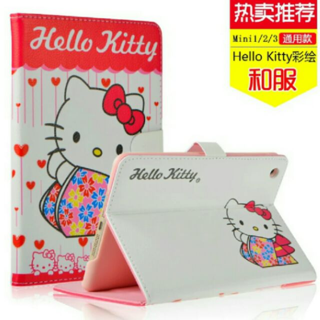和服kitty 和服KT 蘋果ipad mini mini2 3 保護套迷你mini3 殼