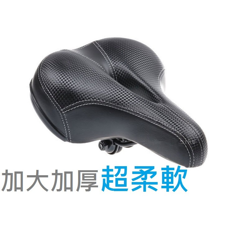 ~PASS ~沙發級舒適自行車大屁股座墊舒軟矽膠加大坐墊加大加厚彈簧坐墊超大超軟坐墊單車腳