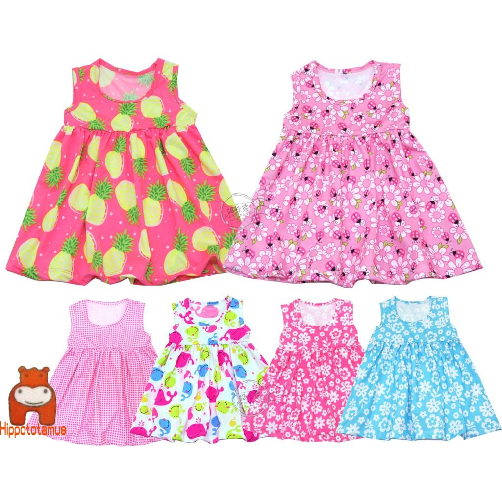 媽咪家~AG118 120 ~AG118 彈性背心洋裝河馬牌無袖萊卡傘狀高腰背心裙娃娃裝長