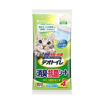 x 派特寵物x Unicharm 雙層貓砂盆 消臭抗菌吸尿墊4 片入貓尿布貓尿墊