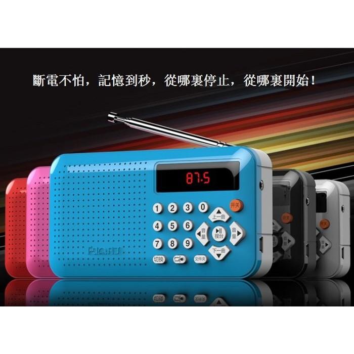 ~新店特惠~老人收音機收音機迷你音響便攜式插卡音箱收音機老人晨練外放小音箱mp3 播放器過