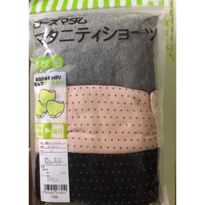 銷售no 1 Roes madame 純棉孕婦內褲三件組