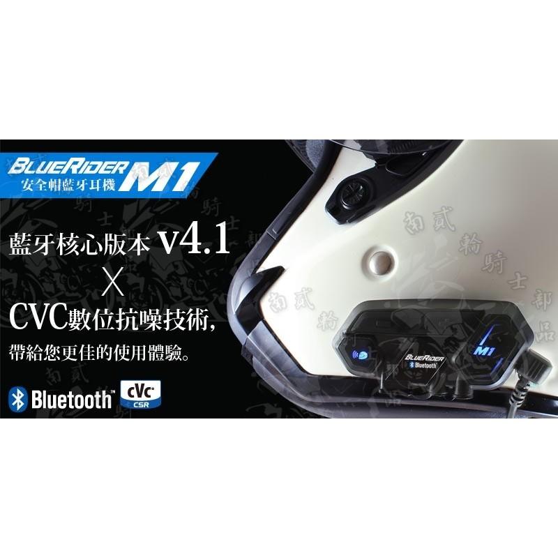 BlueRider M1 EVO 藍芽耳機機車安全帽對講防水維邁通V6 V8 V5s BK