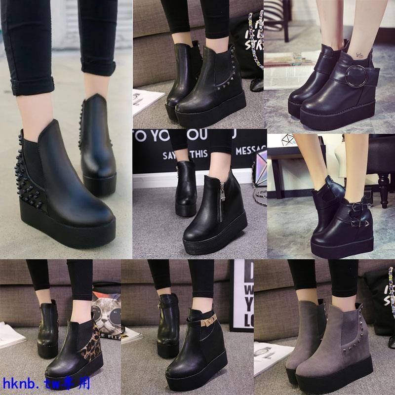 馬丁靴潮鉚釘厚底坡跟內增高短靴英倫風圓頭側拉鏈高跟搭扣女棉靴
