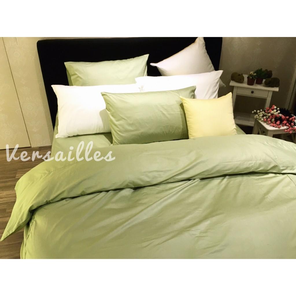 飯店風床包組蘋果綠純淨白純棉床包單人床包雙人床包素色床包綠白
