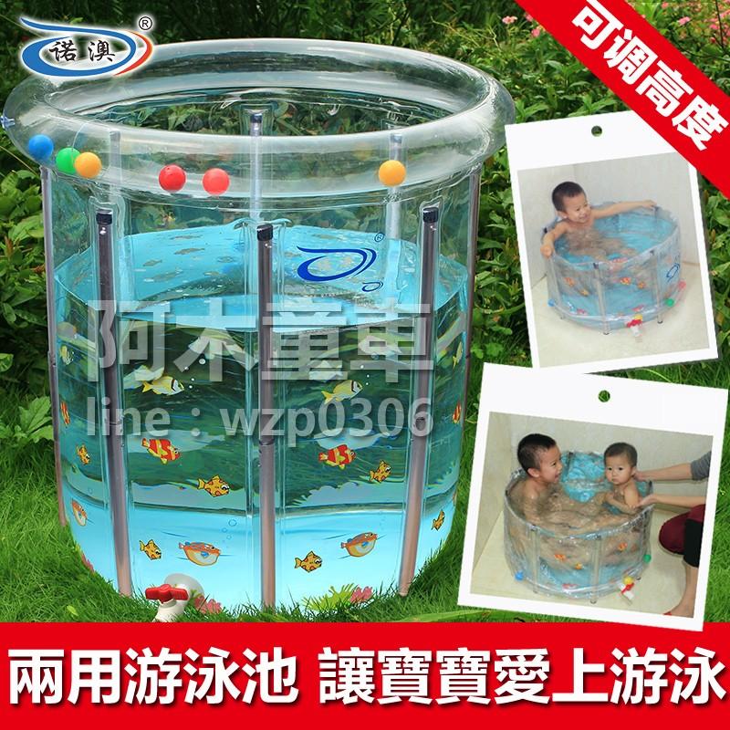 諾澳遊泳池嬰幼兒環保加厚透明寶寶嬰兒遊泳池80 80 合金支架浴盆洗澡盆
