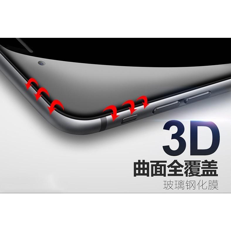 ~宇拓3C ~~新貨到〜iPhone 3D 鋼化玻璃保護貼~iPhone 6s 6s Pl