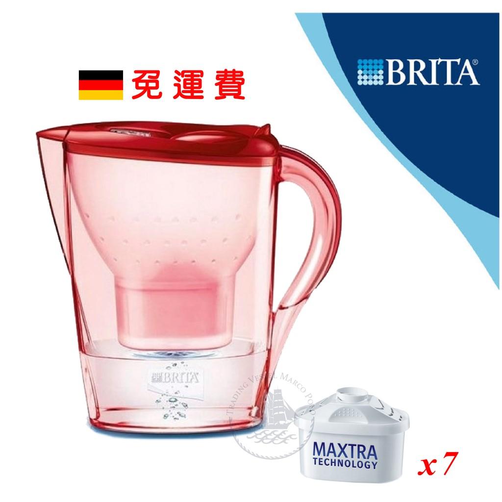 貨含發票~Brita ~Marella 馬利拉3 5L 濾水壺~本 共含7 濾心~