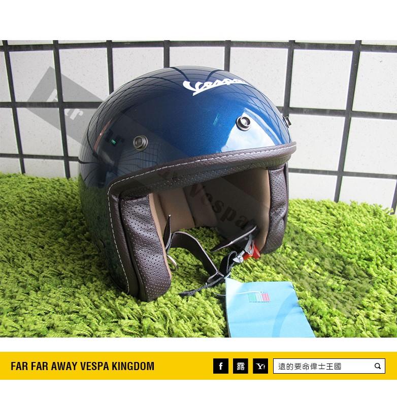 遠的要命偉士王國Vespa 安全帽PX Helmets 暗夜藍4 3 罩義大利製ET8 L