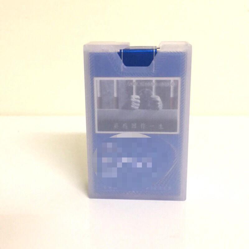加厚款煙盒軟殼香煙塑膠防壓香煙盒20 支裝男士翻蓋整包超薄便攜防壓隨身煙盒