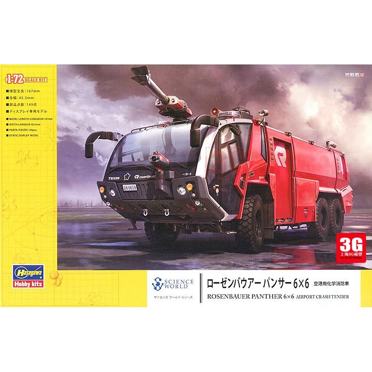 Rosenbauer Panther 6 x 6 Fire Engine Feuerwehr 1:72 Model Kit Hasegawa 54005