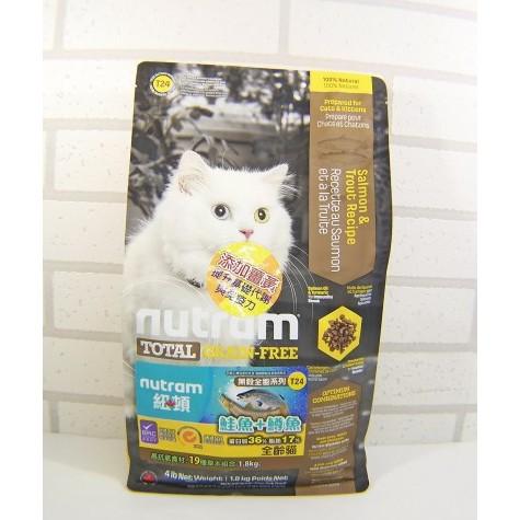 Nutram 紐頓無穀全能系列貓飼料T24 鮭魚鱒魚配方1 8kg 貓糧