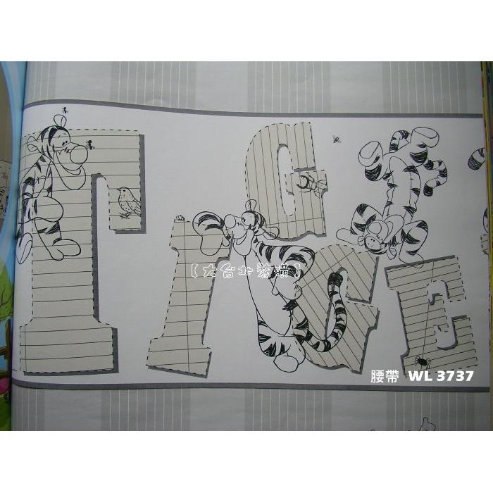 ~大台北裝潢~WL 迪士尼卡通兒童壁紙~ TIGER 英文字母跳跳虎腰帶