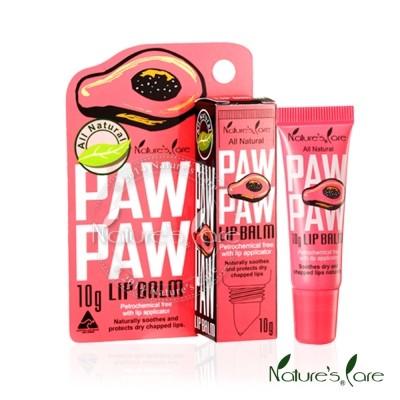 王PAWPAW 寶爪果護唇膏