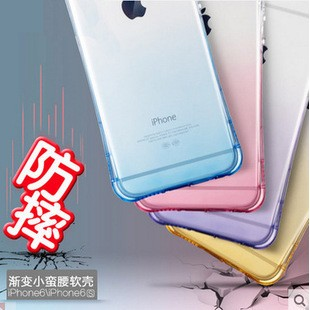 ~ ~iPhone6s 手機套蘋果6 手機保護殼漸變來電閃6sPlus 手機殼小蠻腰
