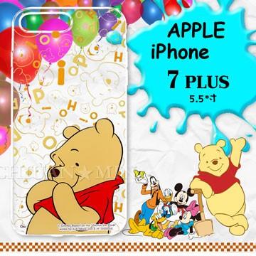 全民3C 迪士尼 iPhone 7 Plus 5 5 吋大頭背景系列透明軟式手機殼摀嘴維尼