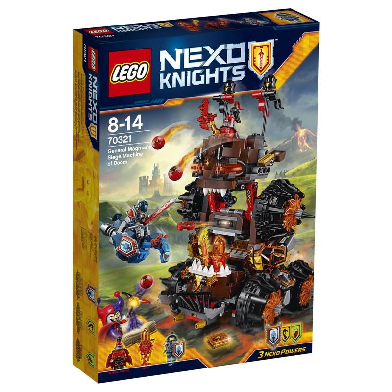 玩具之箱LEGO 樂高積木70321 未來騎士系列曼格瑪將軍的末日攻城車 未拆
