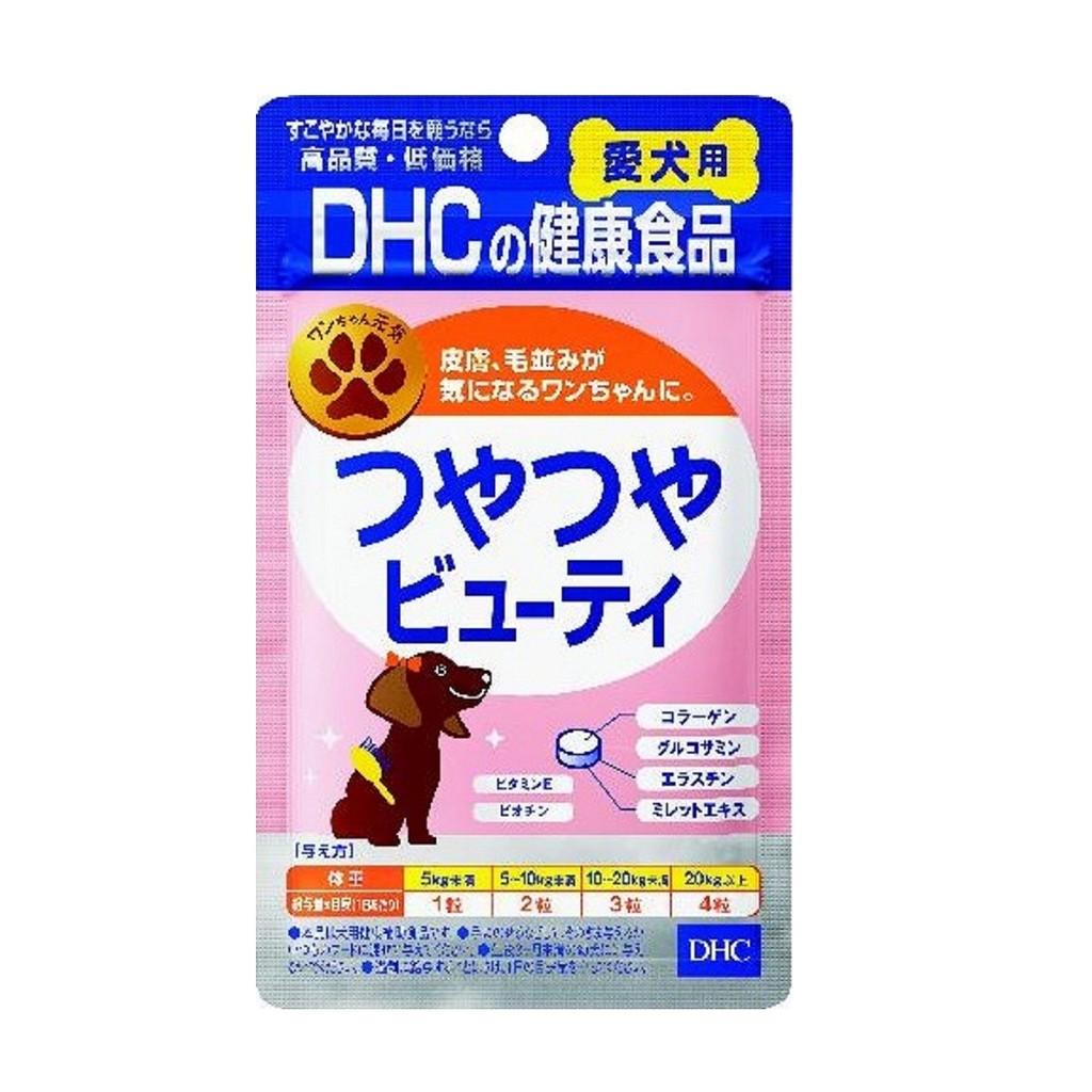 ~10 月 ~DHC 愛犬健康食品狗狗健康食品つやつやビューティ60 粒狗狗皮膚毛髮
