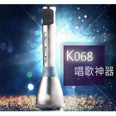 K068 麥克風K 歌神器正品途訊K068 無線藍牙麥克風手機K 歌寶掌上KTV 卡拉OK