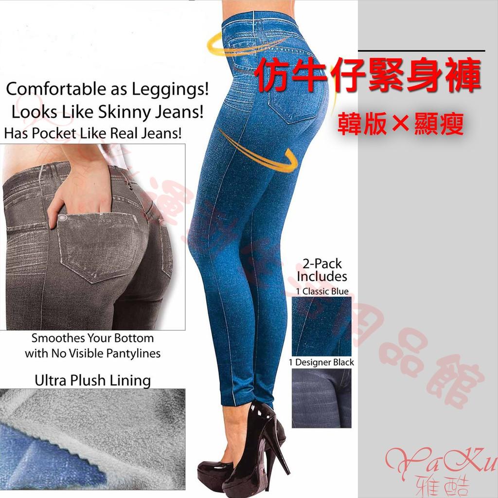 仿牛仔緊身褲 內搭褲打底褲貼身顯瘦女生
