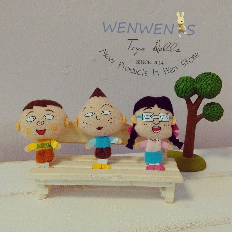 ~Wenwens ~ 帶回通販 櫻桃小丸子系列豬太郎美環永澤絨毛玩偶 磁鐵留言冰箱單售價