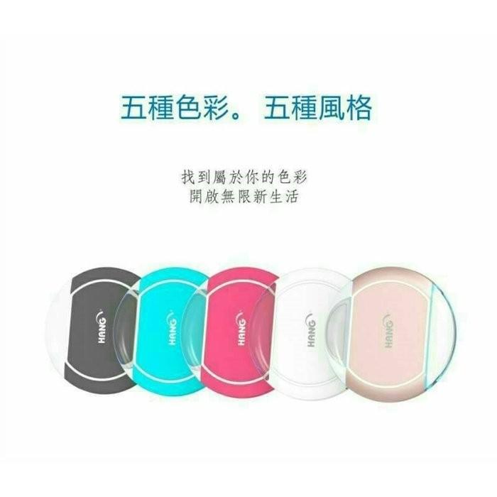~W10 ~HANG NCC 檢驗合格QI 無線閃充充電板充 充電盤快充超薄無線充