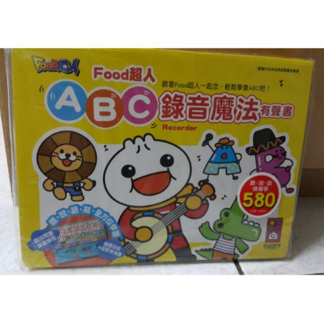 Food 超人ABC 錄音魔法有聲書風車圖書