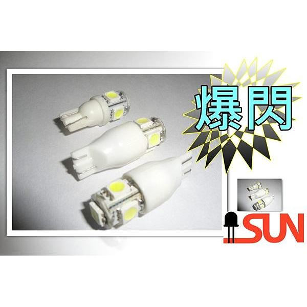 爆閃T10 立體3D 發光led 車燈泡5 面5050 高亮度晶片小燈定位燈方向燈RX11