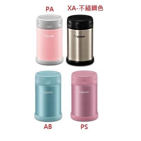 ZOJIRUSHI 象印0 5L 不鏽鋼真空燜燒杯燜燒罐SW EAE50