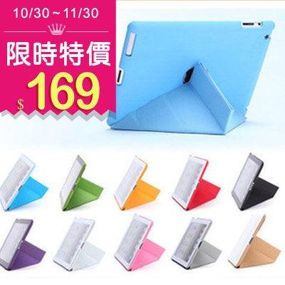 ~Love Shop ~送背蓋韓國Apple ipad2 3 4 保護套保護殼變形金剛超薄