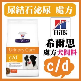 希爾思c d 犬用處方1 5kg 泌尿道護理配方Hill s [3 包可超取]
