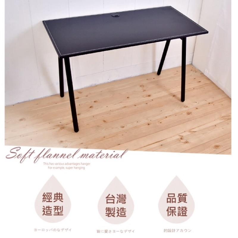 馬鞍皮革工作桌電腦桌(附線孔蓋)