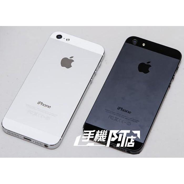 店面贈鋼化膜IPhone 5S 32G A1530 99 新金銀黑4G LTE 8350