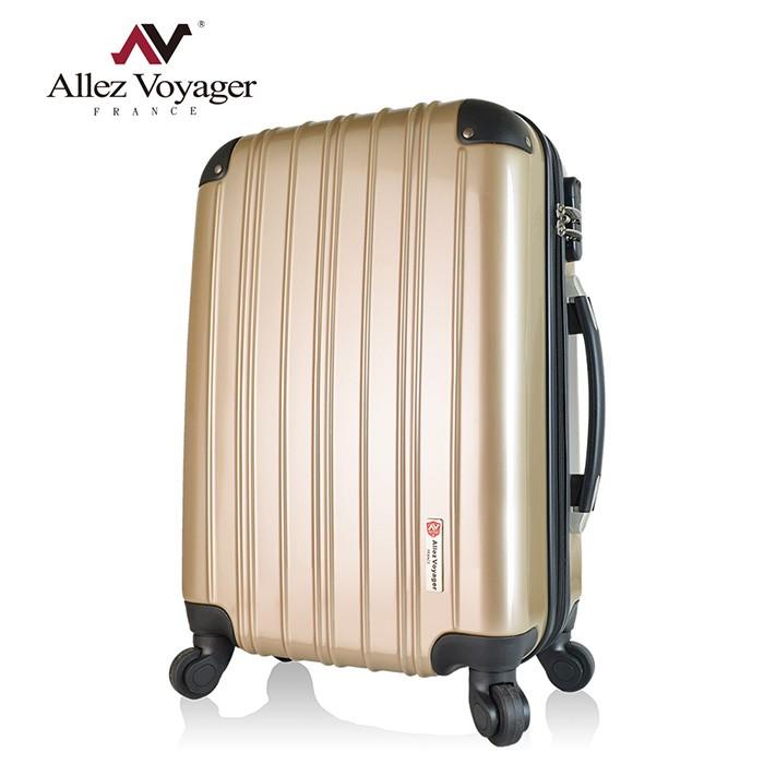 行李箱旅行箱24 吋PC 輕量耐壓硬殼法國奧莉薇閣旅遊精靈系列