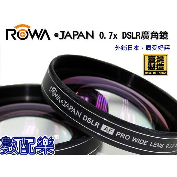 送拭鏡筆ROWA 超薄廣角鏡頭0 7X NIKON D7100 D5500 D5300 K
