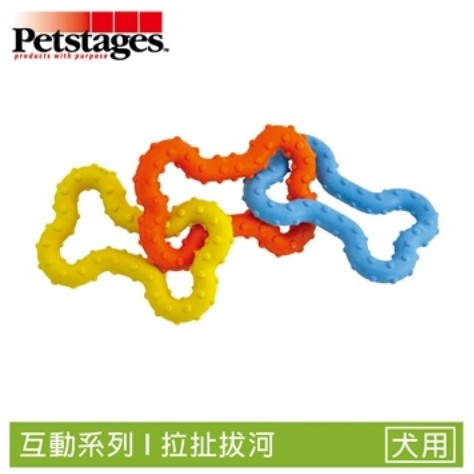 美國~Petstages ~~迷你繽紛連接環~完美的小型犬拔河玩具寵物玩具狗狗玩具犬用玩具