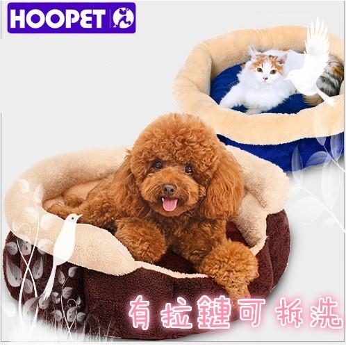 超厚款棕色八角柔軟寵物窩藍色八角柔軟寵物窩睡窩寵物窩寵物床狗窩狗床貓窩貓床