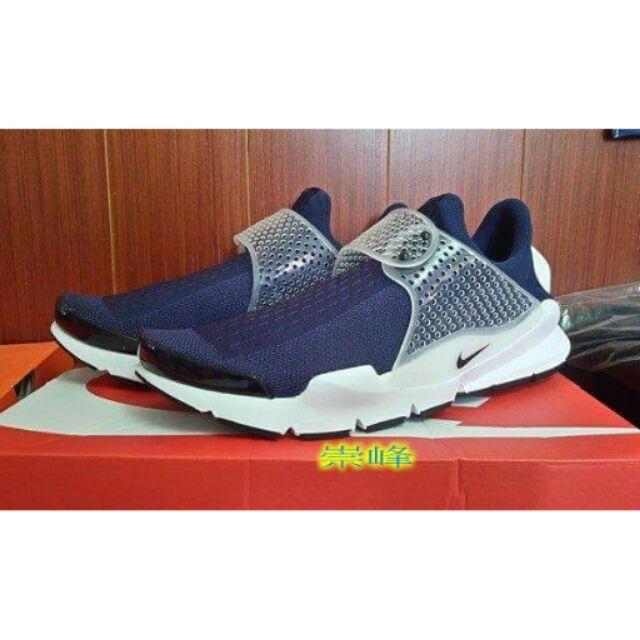Nike Sock Dart 全黑819686 001 深藍白819686400 灰黑85