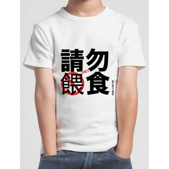 ~請勿餵食~HiCool 機能性吸濕排汗圓領T 恤