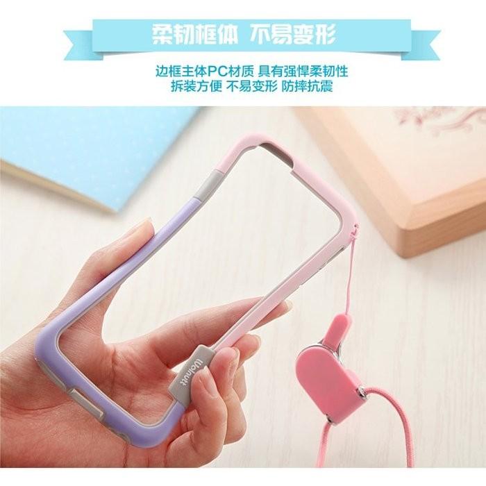 iphone 6 6s 送貼紙掛繩唷邊框手機殼蘋果6 保護殼plus 防摔掛脖軟外殼
