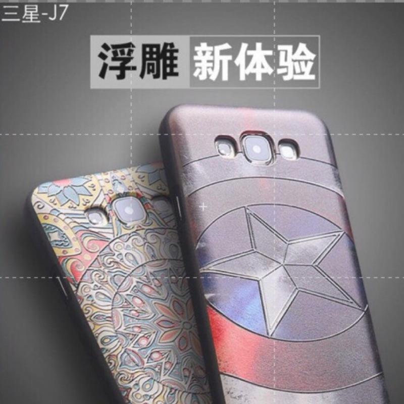 三星J7 2015 手機殼3D 浮雕貼皮軟殼彩繪立體保護殼背蓋