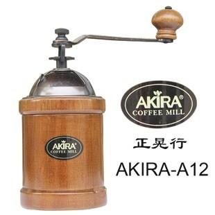 ~Click Buy 可立買~AKIRA A12 手搖咖啡磨豆機鑄鐵粗細可調A 12