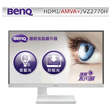 BenQ 明碁VZ2770H 27 型AMVA 白色寬螢幕
