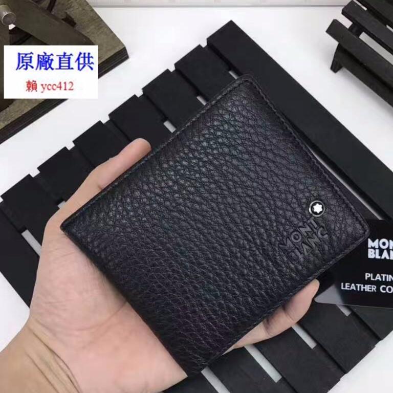 原單M07 MONTBLANC 短夾萬寶龍荔枝皮logo 皮夾男士錢夾12 10