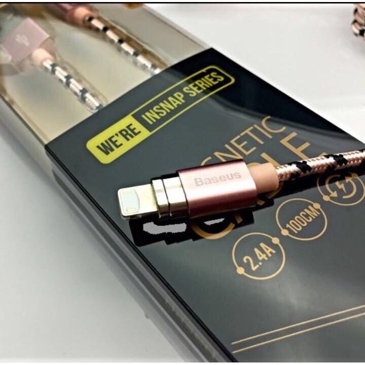 倍思(Baseus )APPLE 犀牛盾 磁充線I PHONE 2 4A 磁充線 充電線傳