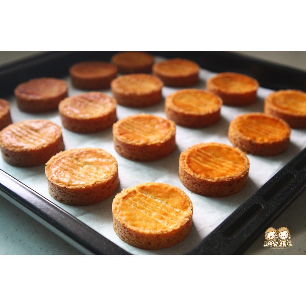 年節點心~布列塔尼酥餅~